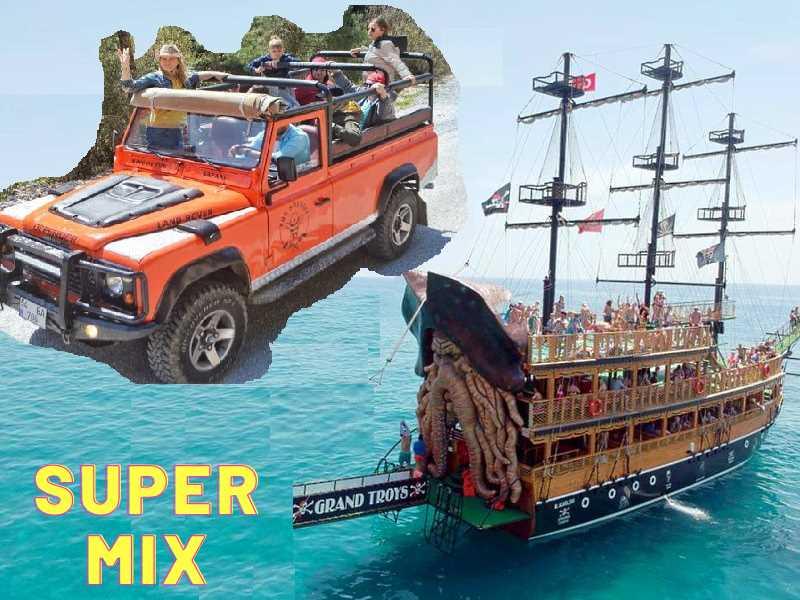 СУПЕР МИКС: Джип Сафари + Прогулка на Яхте в Алании