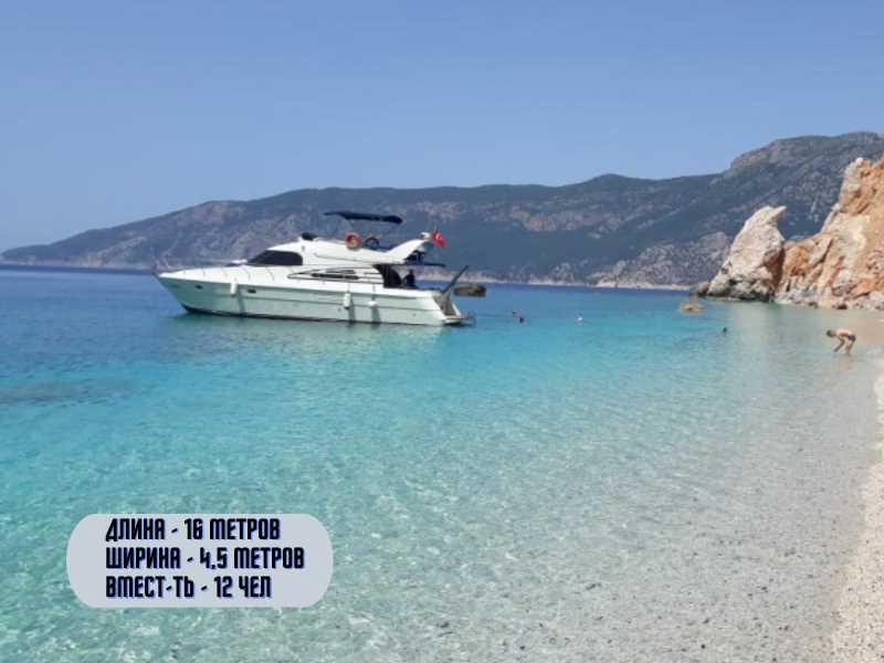 VIP прогулка на яхте «TUNAVY-3» на Остров Сулу Ада из Кемера